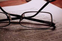 ¿Cuándo hay que ponerse gafas progresivas?